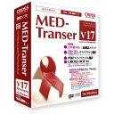 クロスランゲージ MED-Transer V17 プロフェッショナル for Windows MEDTRANSERV17PROWD [MEDTRANSERV17PROWD]