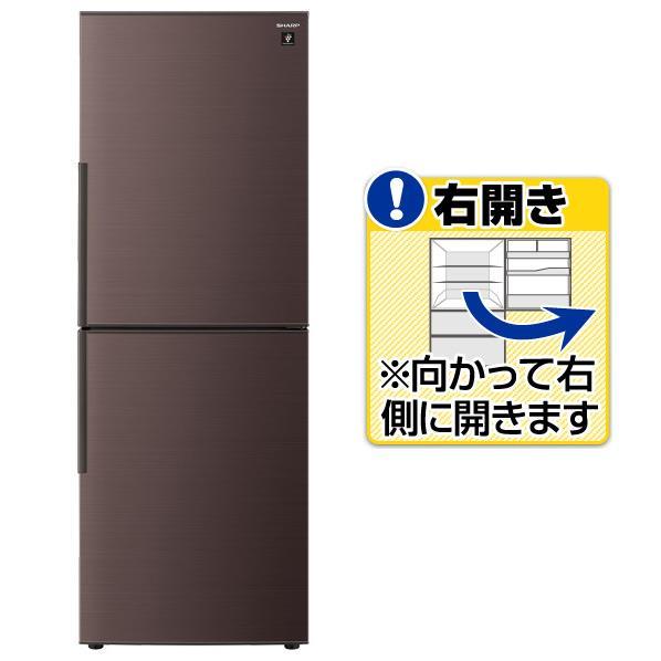 シャープ 【右開き】280L 2ドアノンフロン冷蔵庫 メガフリーザー ブラウン SJPD28ET [SJPD28ET]【RNH】