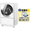 パナソニック 【右開き】10.0kgドラム式洗濯乾燥機 Cu...