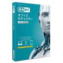 ESET オフィス セキュリティ 1PC+1モバイル ESETオフイスセキユ191PC1モバHDL [ESETオフイスセキユ191PC1モバHDL]