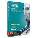 ESET NOD32アンチウイルス 更新 ESETNOD32アンチウイルス19WMコウHDL [ESETNOD32アンチウイルス19WMコウHDL]
