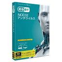 ESET NOD32アンチウイルス 5年 2ライセンス ESETNOD32アンチウイ195Y2LH [ESETNOD32アンチウイ195Y2LH]
