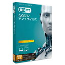 ESET NOD32アンチウイルス 5PC ESETNOD32アンチウイルス195PCHDL [ESETNOD32アンチウイルス195PCHDL]