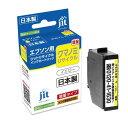JIT エプソン用リサイクルインクカートリッジ (増量) KUI-Y-L対応 イエロー JIT-EKUIYL [JITEKUIYL]