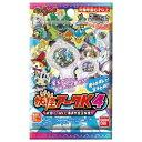 バンダイ 妖怪ウォッチ 妖怪アークK 4 〜お宝いっぱい!集...