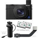 SONY デジタルカメラ(シューティンググリップキット) ブラック DSC-RX100M7G [DSCRX100M7G]【RNH】