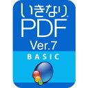 ソースネクスト いきなりPDF Ver.7 BASIC WEBイキナリPDFV7ベ-シツクWC [WEBイキナリPDFV7ベ-シツクWC]