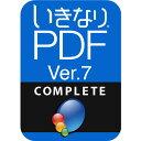 ソースネクスト いきなりPDF Ver.7 COMPLETE WEBイキナリPDFV7コンプリ-トWC [WEBイキナリPDFV7コンプリ-トWC]
