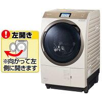 パナソニック 【左開き】11.0kgドラム式洗濯乾燥機 ノーブルシャンパン NA-VX900AL-N [NAVX900ALN]【RNH】【SPMS】