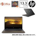 ヒューレット・パッカード(HP) ノートパソコン ENVY 13-ar0106TU-OHB ナイトフォールブラック&ナチュラルウォールナット 8VZ56PA-AAAA ..