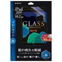 MSソリューションズ iPad 2019(10.2inch)用ガラスフィルム ブルーライトカット LEPLUS LP-ITM19FGB [LPITM19FGB]【SPPS】