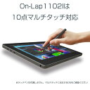Gechic 11.6型液晶ディスプレイ On-Lapシリーズ ON-LAP/1102I [ONLAP1102I]【JNMP】