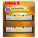 UMAX デスクトップ用メモリー(8GB×2) DUAL CHANEL 8GB X2 16GB DDR4 3000 PC4-24000 288PIN DIMM UM-DDR4D-3000-16GBHS