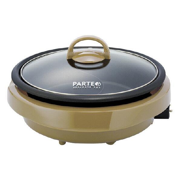 アピックス 電気二食鍋