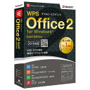 キングソフト WPS Office 2 Gold Edition 【DVD-ROM版】 WEBWPSOFFICE2GOLDWD [WEBWPSOFFICE2GOLDWD]
