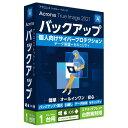 Acronis Acronis True Image 2021 1 Computer TRUEIMAGE20211PCHD [TRUEIMAGE20211PCHD]【ARMP】