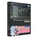 AHS Synthesizer V Studio Pro スターターパック SYNTHESIZERVSPROスタ-タ-HD [SYNTHESIZERVSPROスタ-タ-HD]【ARMP】