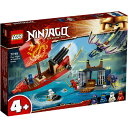 レゴジャパン LEGO ニンジャゴー 71749 空中戦艦バウンティ号の決戦 71749バウンテイゴウノケツセン 71749バウンテイゴウノケツセン