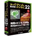 ジャングル スーパーマップル・デジタル 22東日本版 ス-パ-マツプル22ヒガシニホンWD [ス-パ-マツプル22ヒガシニホンWD]