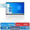 レノボ ノートパソコン Yoga Slim 750i Carbon ムーンホワイト 82EV003AJP [82EV003AJP]【RNH】