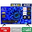 ハイセンス 43V型4Kチューナー内蔵4K対応液晶テレビ E6Gシリーズ 43E6G [43E6G]【RNH】