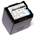 EDOGAWA Panasonic パナソニック VW-VBD210 / HITACHI 日立 DZ-BP21S / DZ-BP21SJ 対応互換バッテリー NV-GS250 NV-GS300 NV-GS500 DZ-BD70 DZ-BD7H DZ-BD9H DZ-HD90 残量表示対応 (ED-BAT)