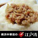 肉まん(醤油味)1袋3個入