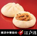 ◆◇旨辛豚キムチまん◇◆豚バラ肉と韓国伝統製法の2種のキムチを炒め合わせ、独自の味付けで絶妙な辛味と旨味!
