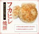 ◆◇フカヒレ焼餅(シャオピン)1箱6個入り◇◆フカヒレいっぱい!熱々とろ?ん!「もしもツアーズ」「メ