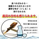 お買得SALE 日本海産 干ほたるいか 丸干しワタ入り 35g×1袋 新鮮なホタルイカを天日干し 奥能登 石川県 おつまみ 珍味 全国送料無料