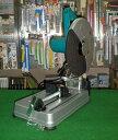 マキタ 支点揺動機構付 355mm高速切断機 2414B 新品