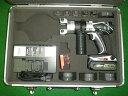 電池+充電器付!パナソニック 充電式圧着器 EZ4641K-H 限定セット 新品