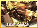 メルシー クロカントチョコレート(ドイツ産) 大袋 500g02P03Dec16