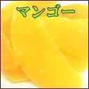 【3,000円(税別)で送料無料】ダイエット食品 健康 ドライフルーツ マンゴー 500g袋【RCP】