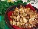 【3,000円で送料無料】油で揚げたそら豆の昔懐かしい味!!菓子 レトロ菓子 豆 PP袋仕上げ フライビーンズ 250g