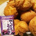紅芋 サーターアンダギー ミックス 350g (沖縄製粉)おきなわん(ドーナツ)の素♪サーターアンダギー ミックス粉 サーターアンダギー 小麦粉(ドーナツ 素 粉)沖縄 おみやげ 通販 お取り寄せ |製菓材料 |