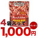 コンビーフハッシュ(大きめ135gサイズ!)4個セット!1000円ポッキリ送料無料 送料込み※メール便送料無料 |コンビーフ |