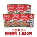 【送料無料】ポークランチョンミート♪ミッドランド缶詰 5缶セットスパムと並ぶ人気のポーク 2セット以