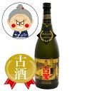 泡盛 美しき古里 古酒 720ml(4合瓶) 25度 【今帰...