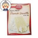 ベティクロッカーフレンチバニラケーキ betty crocker ケーキミックス |製菓材料 |