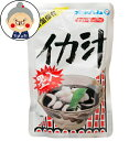 熟食, 食品材料 - イカ汁 350g オキハムレトルトパック 温めるだけで食べられる沖縄のお袋の味 |レトルト食品 |