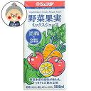 野菜果実ミックスジュース 1L