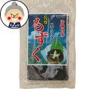 乾燥もずく10g |乾物(海藻) |