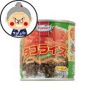 タコライス用 タコミート缶 2〜3人前 180g  缶詰  