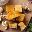 燻製トーフロマージュ 高級スモークチーズの味わい 発酵豆腐の燻製 100%植物性 無添加 ワインやウイスキーのおつまみ ヴィーガンフード 燻製豆腐 燻製チーズ くん製  |瓶詰め |