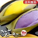 ムーチー 送料無料(鬼餅)カーサムーチー16個セット 月桃の葉でくるんだ沖縄伝統のお餅|月桃もち|