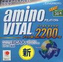 アミノバイタル 2200 30包 new (味の素)