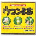 ユウキ製薬 ウコンスーパーゴールド (5粒×60包)