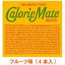 カロリーメイト ブロック(フルーツ味) 4本入(1箱)×10個