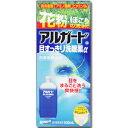【花粉・ほこりの目の洗浄に】アルガード 目すっきり洗眼薬α 500ml